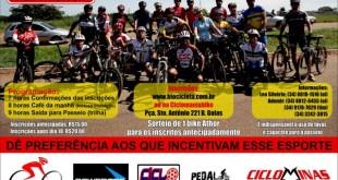 Primeiro encontro MTB de Araguari 2012